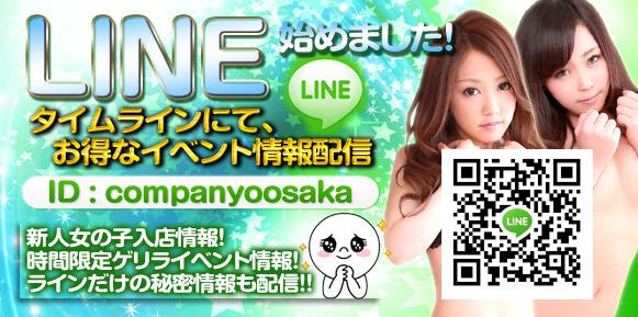 ★☆★メルマガ★☆★公式LINE★☆★